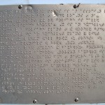 Braille Signs 13